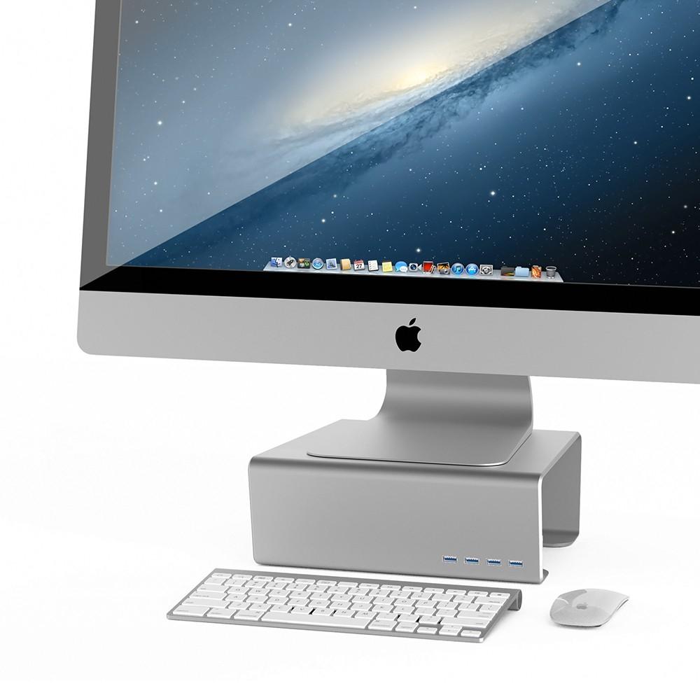 Алюминиевая подставка с 4 USB портами для монитора Satechi Premium Aluminum Monitor Stand (B00S5DXHGI)